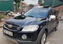 Cần bán lại xe Chevrolet Captiva LT đời 2008, màu đen số sàn
