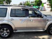 Cần bán xe Ford Everest 2011, số sàn giá 528 triệu tại Tp.HCM
