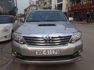 Cần bán lại xe Toyota Fortuner năm 2016 màu bạc, 935 triệu giá 935 triệu tại Hà Nội