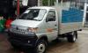 Bán xe tải DONGBEN 1.9T Q20 - Thùng lững| Bỏ ít vốn nhận xe mới, hổ trợ lãi suất