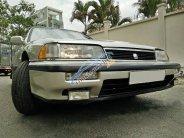 Bán Honda Acura đời 1991, màu vàng, xe nhập, 70tr giá 70 triệu tại Tp.HCM
