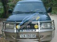 Bán Toyota Zace MT, xe cũ, đời 2004, nhập khẩu nguyên chiếc giá 316 triệu tại Lạng Sơn