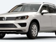 Cần bán Volkswagen Touareg GP 2016, màu bạc giá 2 tỷ 889 tr tại Tp.HCM