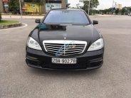 Cần bán xe Mercedes S63 năm 2007, màu đen giá 1 tỷ 488 tr tại Hà Nội