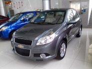 Chevrolet Aveo 2017 Bình Dương, Bình Phước, Đồng Nai, Tây Ninh giá 409 triệu tại Bình Dương