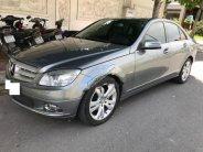 Cần bán Mercedes C230 đời 2008, màu bạc số tự động, giá tốt giá 510 triệu tại Tp.HCM