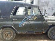Cần bán lại xe Jeep Liberty đời 1995, giá chỉ 27 triệu giá 27 triệu tại Bình Định