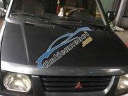 Bán ô tô Mitsubishi Jolie đời 1999, giá chỉ 150 triệu giá 150 triệu tại Kiên Giang