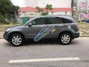 Bán ô tô Honda CR V 2.4 đời 2009, màu xám giá 483 triệu tại Nghệ An