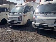 Bán xe Hyundai Porter II Đông lạnh 1 tấn nhập khẩu nguyên con từ Hàn Quốc giá 200 triệu tại Tp.HCM