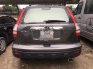 Bán xe Honda CR V 2.4 sản xuất 2009, màu xám, nhập khẩu, 570 triệu giá 570 triệu tại Hải Dương