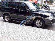 Bán ô tô Ssangyong Musso đời 2007, màu đen, nhập khẩu chính chủ, 210 triệu giá 210 triệu tại Quảng Trị