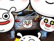 Bán gấp Toyota Corolla altis đời 2017, màu bạc giá 700 triệu tại Kiên Giang