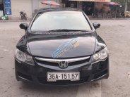 Xe Honda Civic sản xuất 2008 màu đen, xe gia đình không taxi dịch vụ, giá tốt giá 289 triệu tại Hải Dương