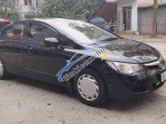 Cần bán gấp Honda Civic sản xuất 2008, màu đen xe gia đình, 289tr giá 289 triệu tại Hải Dương