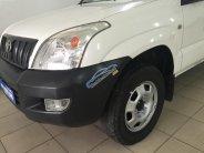 Bán Toyota Land Cruiser Prado năm sản xuất 2007, màu trắng, xe nhập giá 795 triệu tại Hà Nội