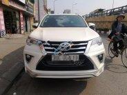 Bán Toyota Fortuner đời 2017, màu trắng giá 1 tỷ 300 tr tại Hà Nội