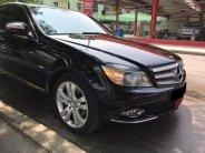 Bán ô tô Mercedes C230 đời 2008, màu đen giá 465 triệu tại Tp.HCM