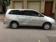 Nhà tôi bán xe Toyota Innova G xịn, màu bạc, đời 2011, chính chủ tôi sử dụng. LH: 0966792398 giá 395 triệu tại Hà Nội