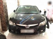 Cần bán xe Honda Civic 1.8MT sản xuất năm 2009, màu đen như mới, giá chỉ 368 triệu giá 368 triệu tại Hà Nội