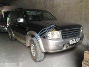 Bán ô tô Ford Everest sản xuất 2006, chính chủ đang sử dụng giá 320 triệu tại Đồng Nai