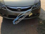 Bán xe Honda Civic 2.0 sản xuất 2009  giá 425 triệu tại Tây Ninh
