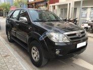 Bán Toyota Fortuner SRS năm sản xuất 2007, màu đen, nhập khẩu Thái số tự động, giá tốt giá 455 triệu tại Hà Nội