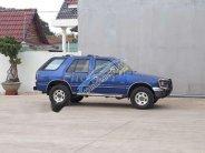 Cần bán gấp Isuzu Rodeo sản xuất năm 1992, xe nhập còn mới, giá 86tr giá 86 triệu tại Lâm Đồng