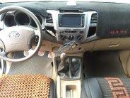 Bán ô tô Toyota Hilux G sản xuất năm 2011, màu bạc số sàn, giá chỉ 445 triệu giá 445 triệu tại Hà Nội