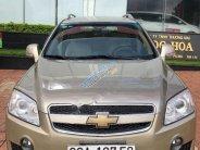 Bán Chevrolet Captiva LT 2.4 MT năm sản xuất 2007, 275 triệu giá 275 triệu tại Gia Lai