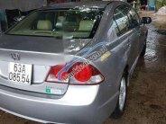 Bán xe Honda Civic đời 2006, màu bạc, giá chỉ 325 triệu giá 325 triệu tại Tiền Giang