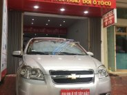 Cần bán xe Chevrolet Aveo 2012, màu bạc, giá chỉ 245 triệu giá 245 triệu tại Lào Cai