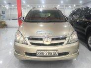 Xe Cũ Toyota Innova G 2006 giá 326 triệu tại Cả nước