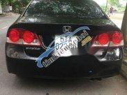 Bán xe Honda Civic 2007, số tự động, giá rẻ giá 345 triệu tại Tp.HCM