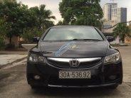 Bán ô tô Honda Civic GX sản xuất 2010, màu đen, số tự động 400tr giá 400 triệu tại Hà Nội