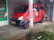Bán ô tô Infiniti EX 2005, màu đỏ, giá chỉ 65 triệu giá 65 triệu tại Thanh Hóa