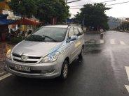 Bán xe cũ Toyota Innova đời 2007 giá 268 triệu tại Hà Nội