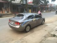 Cần bán lại xe Honda Civic đời 2008, giá tốt giá 320 triệu tại Thanh Hóa