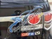 Bán ô tô Toyota Fortuner năm sản xuất 2016, màu đen, giá 950tr giá 950 triệu tại Hà Nội