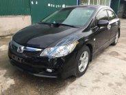 Bán Honda Civic 1.8AT năm sản xuất 2011, màu đen xe gia đình, giá tốt giá 425 triệu tại Hà Nội