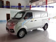 Bán xe bán tải Dongben 5 chỗ ngồi, tải 490kg vào được giờ cấm giá 292 triệu tại Tp.HCM