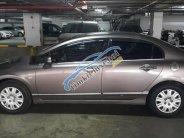 Bán Honda Civic 1.8 MT đời 2008, màu nâu   giá 350 triệu tại Tp.HCM