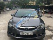 Bán ô tô Honda Civic 2.0 AT sản xuất năm 2009  giá 460 triệu tại Hà Nội