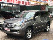 Cần bán Lexus GX 460 sản xuất năm 2009, màu xám, nhập khẩu nguyên chiếc giá 2 tỷ 220 tr tại Hà Nội