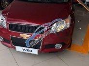 Cần bán xe Chevrolet Aveo năm 2018, giá tốt giá 459 triệu tại Đồng Nai
