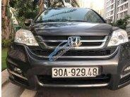 Cần bán lại chiếc xe Honda CRV Đk 2011, nhập khẩu Đài Loan 2.0 màu ghi giá 585 triệu tại Hà Nội