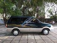 Bán Toyota Zace GL sản xuất năm 2005, giá chỉ 275 triệu giá 275 triệu tại Long An