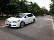 CC bán xe Honda Civic 1.8AT 2012 trắng, giá 460tr giá 460 triệu tại Hà Nội
