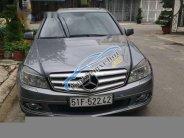 Bán ô tô Mercedes C200 đời 2010, màu xám xe gia đình giá 495 triệu tại Tp.HCM