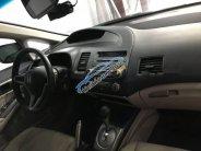 Bán ô tô Honda Civic 2.0 sản xuất 2007, màu xám số tự động giá 405 triệu tại Tp.HCM